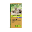 12847 - All Wormer Tablets for Cats