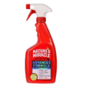 Stain & Odour Remover for Cats